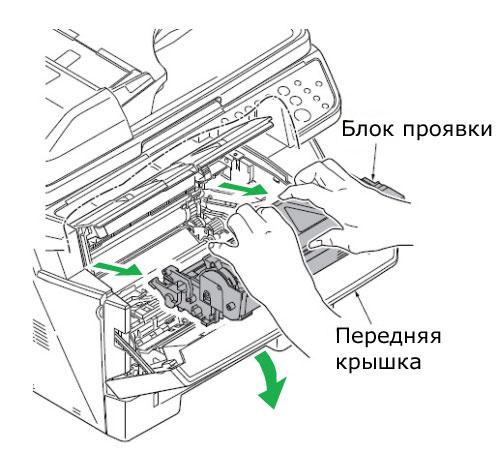 kyocera-fs-1130mfp-toner