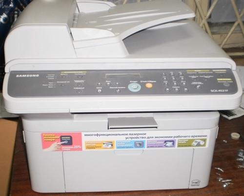 Scx 4521f Scanner Driver Free Download